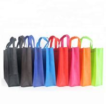 Cheap custom printed recyclable fabric non woven shopping bag with logo