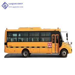 High Quality Yellow School Bus for Sale