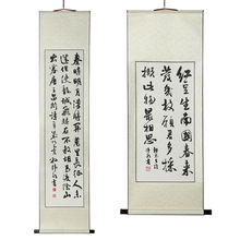 Top Quality Wall Scroll Long Rolls Chinese Traditional Style Calligraphy and Painting