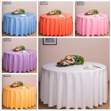 Cheap Different Decorative Banquet Table Skirt