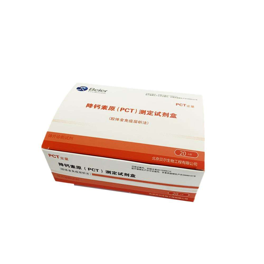 New item health care rapid diagnostic PCT Assay Test Kit from china company