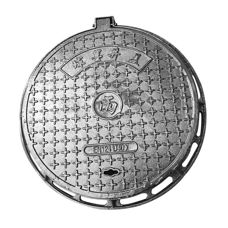 Other roadway products d400 ductile iron sewer manhole cover