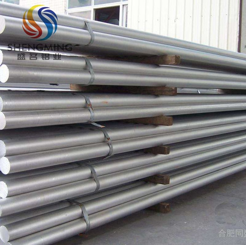 aluminum primary billets with round shape bar from China supplier