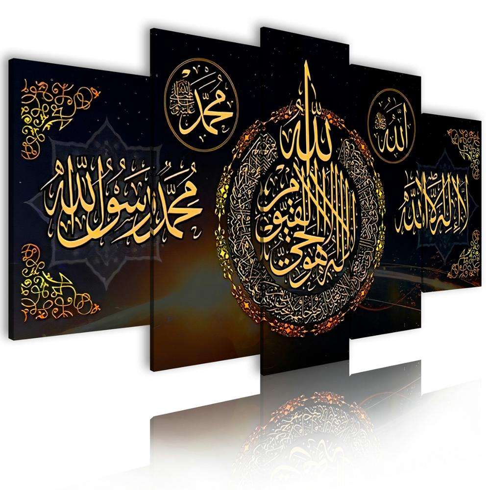 Decorative Painting Custom Artwork Islam Islamic Calligraphy Paintings 5 Panel Wall Art Set Canvas Prints