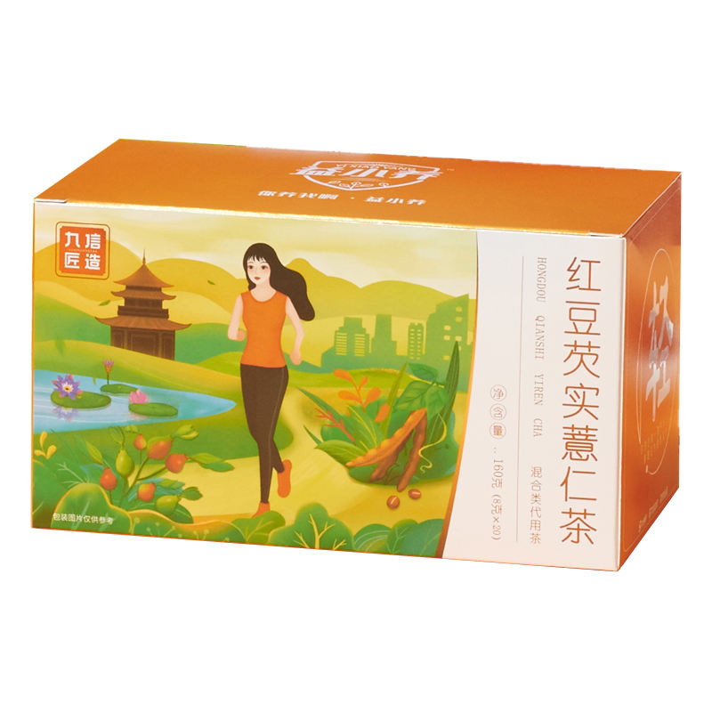 Nine Traditional Chinese Medicine Ingredients Nourishing Stomach Health Drink Instant Herbal Tea Bag Flavored Tea