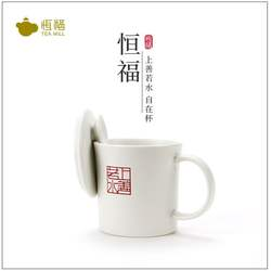 Tea Cup 300ml Delicate Ceramic Tea Cup