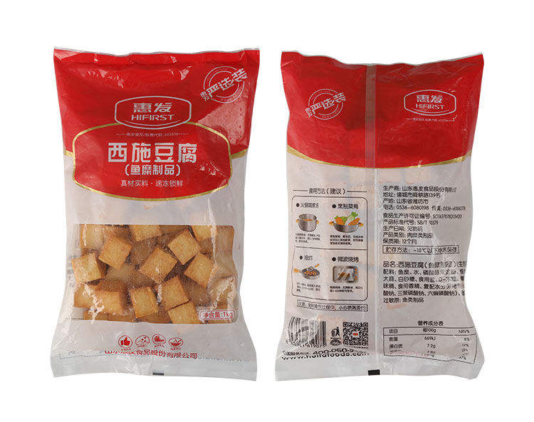Hot sale surimi fish tofu frozen sea food