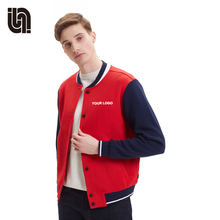 Custom cheap men bomber baseball varsity jackets in all colors