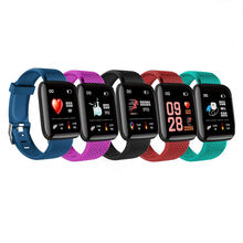 2019 New product hot sale Smart Band 116 Plus Heart Rate Fitness Watch Smart Bracelet