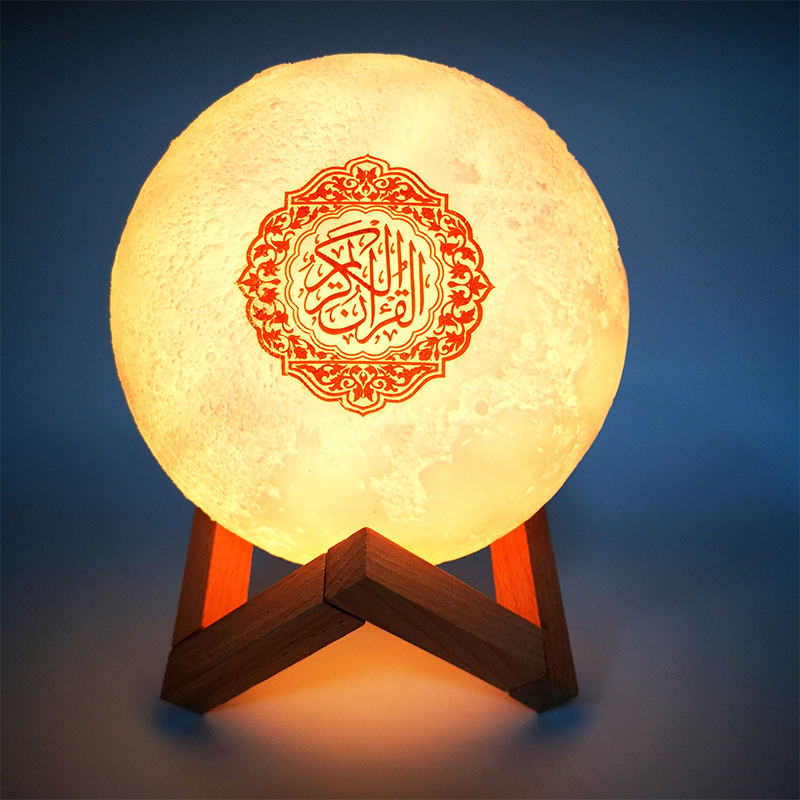 Portable Moon Lamp Colorful Bluetooth Speaker for Gift New Quran Speaker