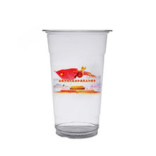 Cheap price pp material water clear disposable plastic reusable pp cup
