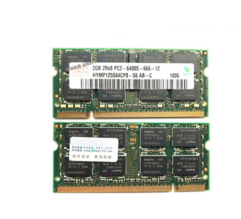 China Produkt ODM OEM <span class=keywords><strong>DDR2</strong></span> 2GB 2g 800 800 MHz <span class=keywords><strong>RAM</strong></span>-<span class=keywords><strong>Speicher</strong></span>