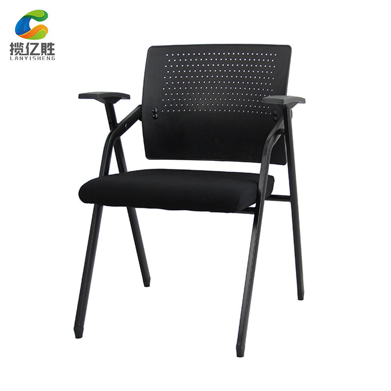 ichair high quality black mesh pp portable folding plastic office chair with armrest