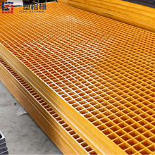 GRP floor grating platform ladder walkway  grate plastic reinforced frp grid car wash shop drainage channel fiberglass grille