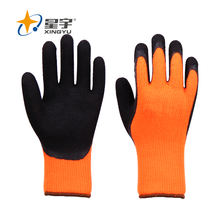 Warm Work Gloves Xingyu Winter Warm Wrinkle Latex Coated Work Gloves Construction Work Warm Glove