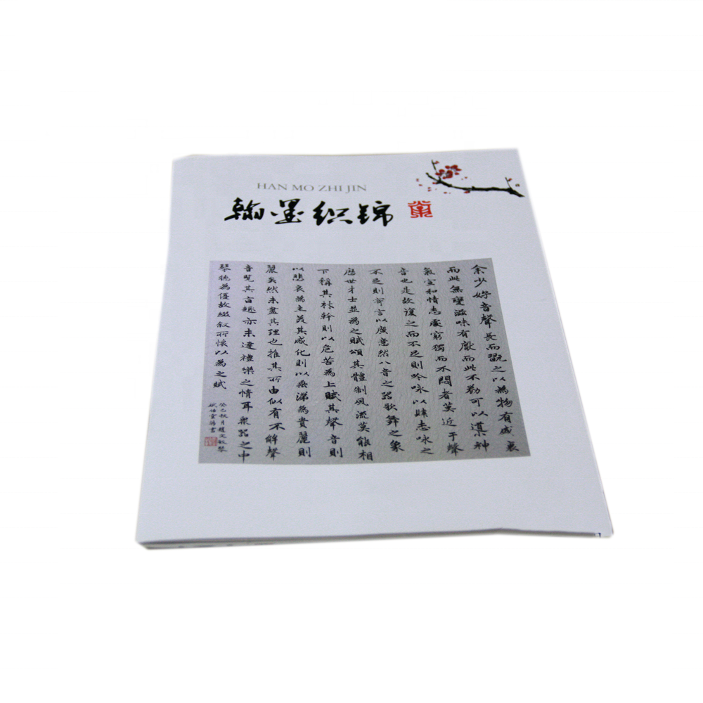 Popular Offset Promotional Custom Size Cheap Chinese Painting And Calligraphy Brochure Printing Service