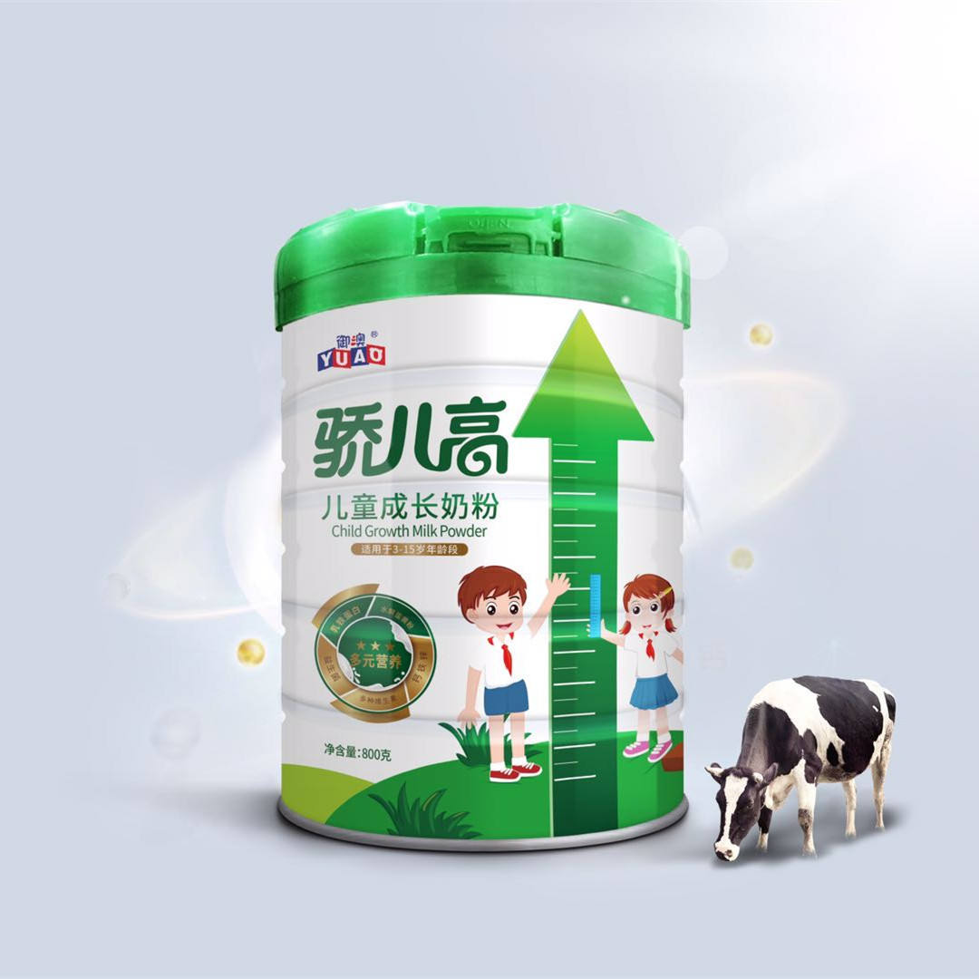 Infant Growth Canned Cow Milk Powder for Children Grow Up of different Stage