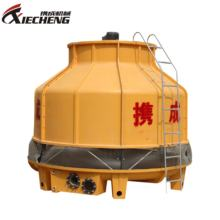FRP GRP small water cooling tower