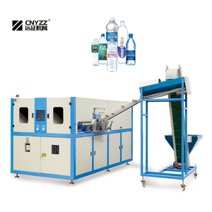 Fully Automatic Plastic PET Blowing Machine Price To Make Plastic Bottle