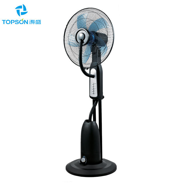 16 Inch Entry Level Cooling Mist Fan