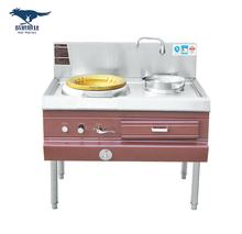 China High Power Big Burner Commercial Restaurant Gas Stove