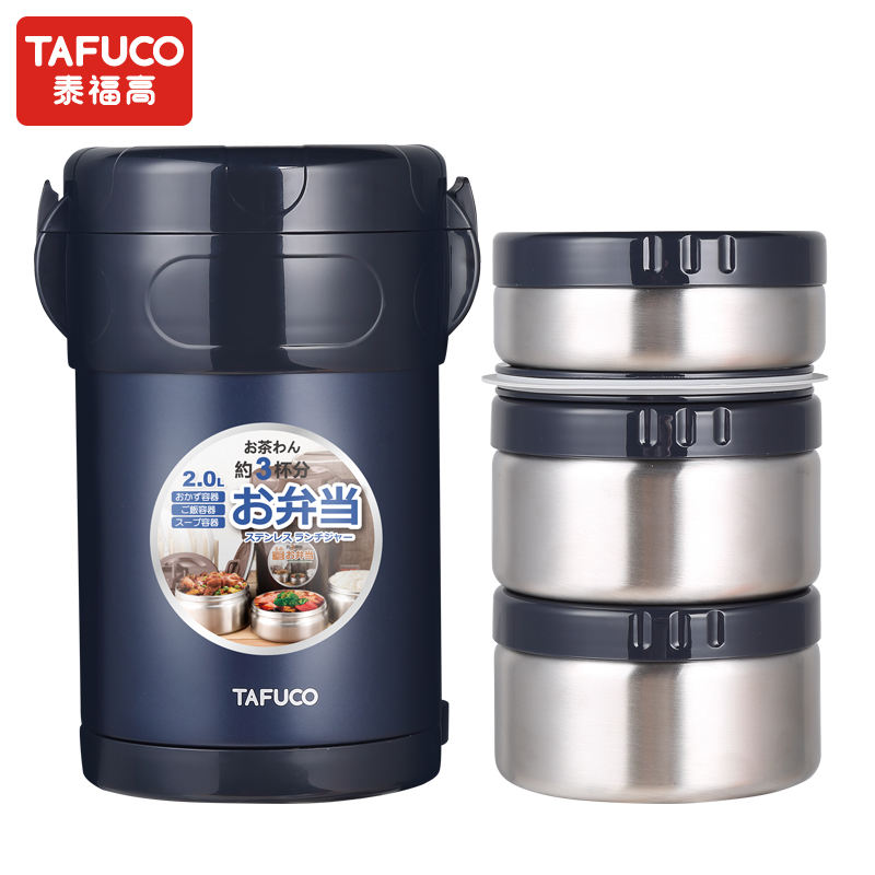 2.0L 3 Layer Eco Friendly stainless steel wide mouth thermal insulation food container for catering