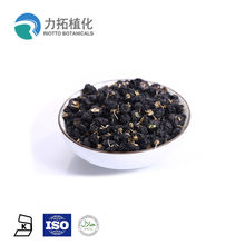 Hot Selling Black Goji Berry Fruit Extract for Vision/ Bulk Black Wolfberry Extract Powder!!!