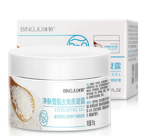 Deep Cleansing Aqua Gel Moisturizes Face Treatment Brightening Exfoliating Facial Scrub Cream