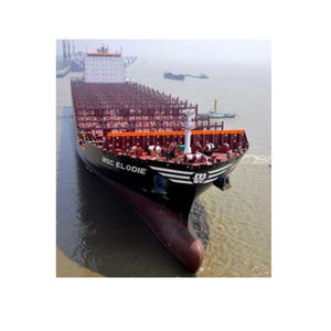 China new 36000DWT bulk Vessel dry Carrier cargo ship for sale