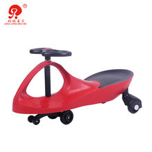 Recycle pp material large sitting area 130kg heavy load capacity non-slip pedal swing car