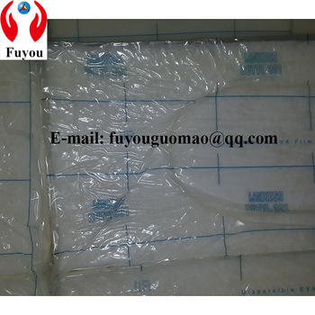 Butyl 301 original package Used in tire industry and pharmaceutical packaging products industry
