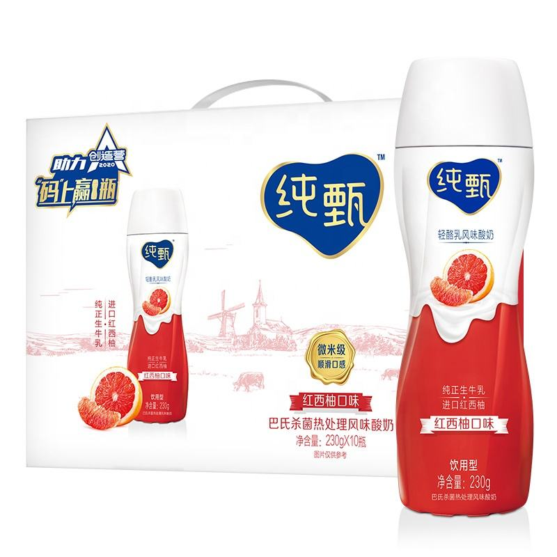 High-end MENGNIU Pure Zhen Light Buttermilk Milk With Red Grapefruit flavor