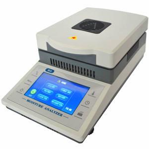 Free Shipping Digital Rapid Lab Halogen Balance Maize Rice Paddy Coffee Tester Grain Moisture Meter Analyzer