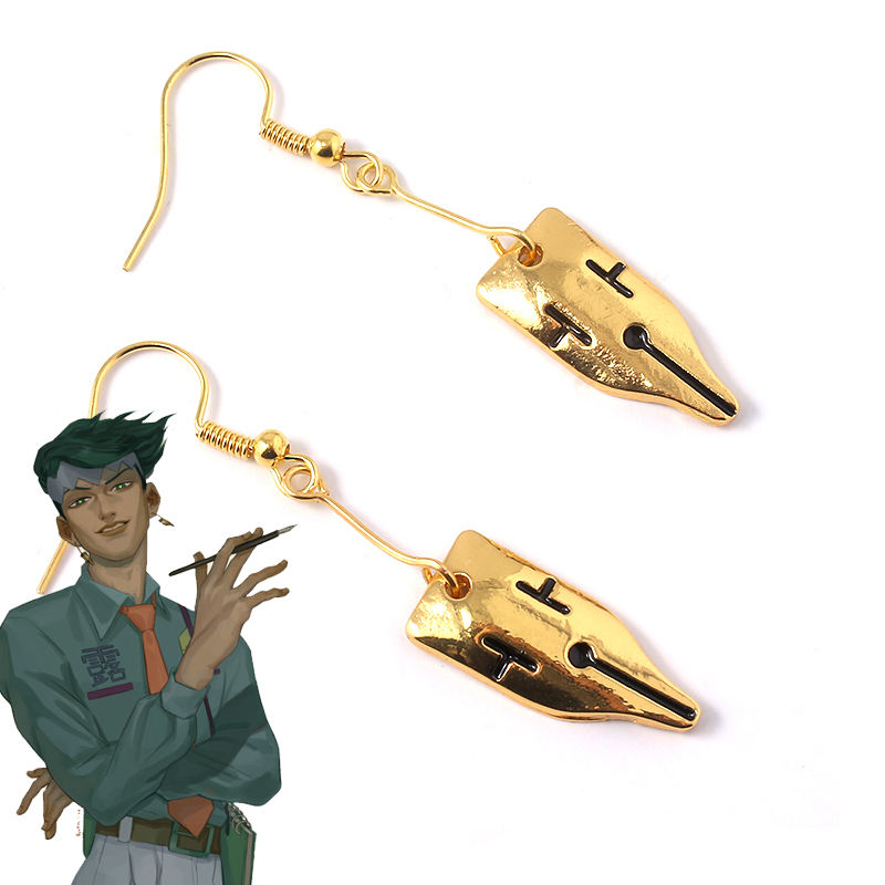 Anime Cosplay Jewelry Jojo Bizarre Adventure Kishibe Gold Pen Earrings