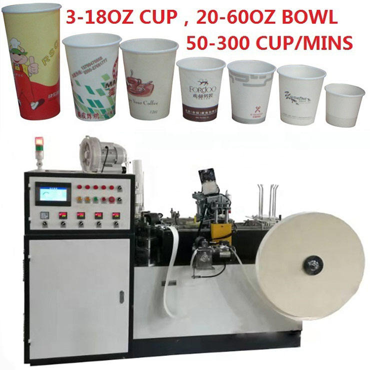 HERO BRAND High Speed PE Coated China Manual Full Automatic Forming Paper Plate Coffee Tea Paper Cup Making Machine Price