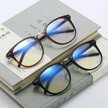 Fashion OEM Rivet Decoration Eyewear Frame Optical Glasses
