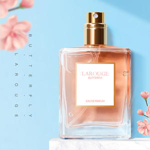 OEM customized your private label your own brand women perfume