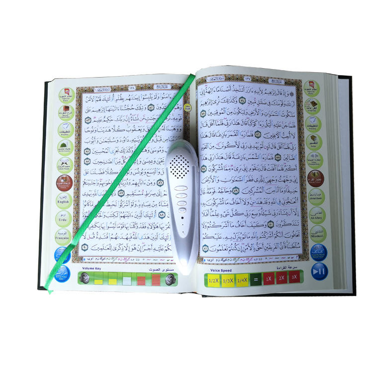 Sudais <span class=keywords><strong>Quran</strong></span> Download Mp3 AL Arab <span class=keywords><strong>Besar</strong></span> <span class=keywords><strong>Quran</strong></span> Read Pen