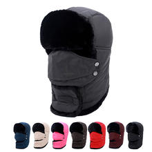Unisex Winter Trooper Hat Hunting Hat for Men and Women Ushanka Ear Flap Chin Strap and Windproof Mask