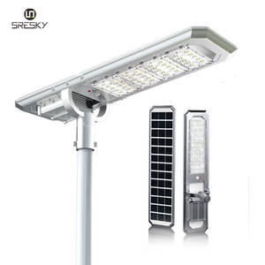 Large Outdoor 40W Led Solar Street Lights Price List