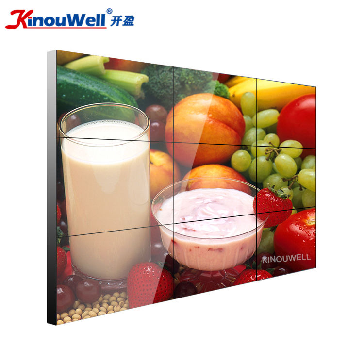 Good Quality 3X3 Lcd Video Wall Tv Price