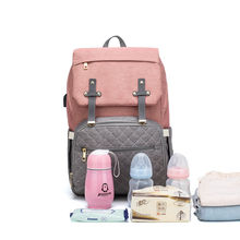 LEQUEEN Fashion waterproof multifunction usb charging port anti theft nappy baby diaper bag for mommy