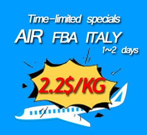 DHL/TNT/UPS Express Amazon FBA shipping china to ITALY cheap rate