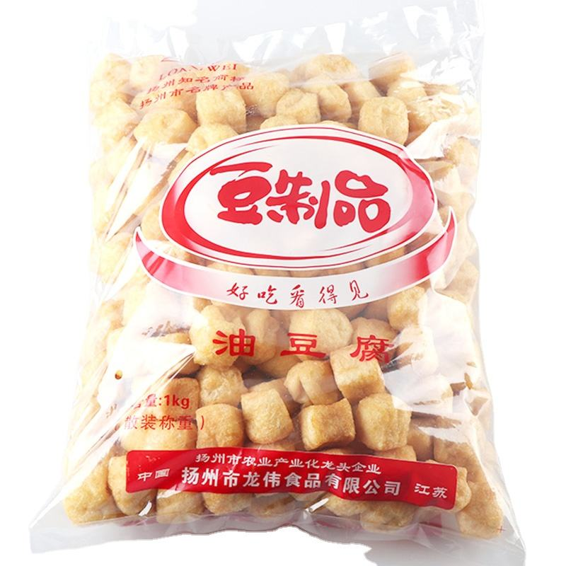 Dried bean curd ball