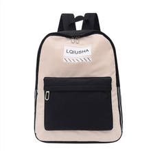 Wholesale Cheap Korean Custom Outdoor Waterproof High School Backpack For Teenage Girls