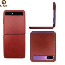 Genuine Leather Ultra Slim Shockproof Back Bumper Protective Case Cover for Samsung Galaxy Z Flip