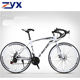 Discount for best quality aluminum road bike /China factory cheap racing bike bicycle / mountain road bicycle sale online