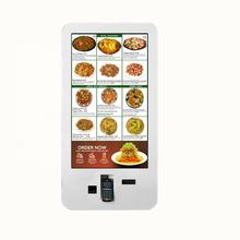 23.6inch library selfservice LCD touch screen kiosk with cash acceptor