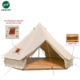6M/19.7ft Large Beige Luxury 4-Season Camping Cotton Canvas Bell Tent Double Doors with Stove Jack Hole