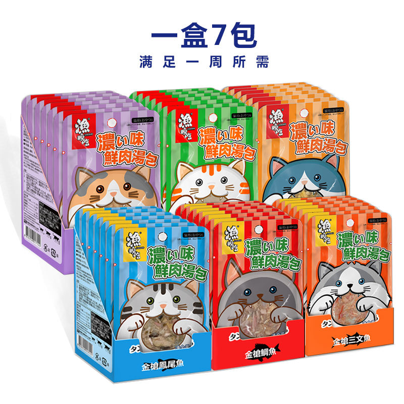 Recruitment agency ,Nature cat snacks cat food White meat rehydration wet food 40g